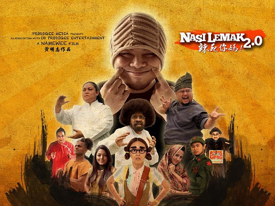Nasi Lemak 2.0 wide movie poster