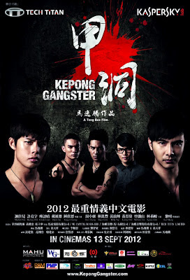 Kepong Gangster 2012 film movie poster