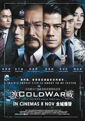 Cold war HK Hong Kong 2012 film movie poster aaron kwok tony leung.jpg