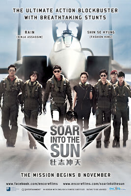 Soar into the Sun R2B: Return to Base 2012 korean film movie poster rain shin se kyung