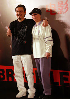 Bruce Lee's brother & sister Robert & Phoebe Lee