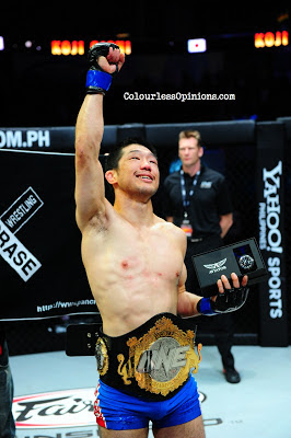 Koji Oishi new ONE FC Featherweight Champion with belt