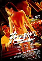 Bullets Over Petaling Street movie poster malaysia