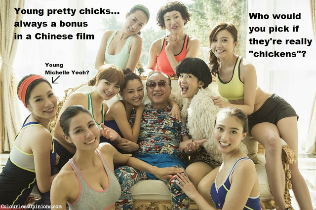 Golden Chickensss (Golden Chicken 3) movie still meme - Sandra Ng, Michelle Wai, Jinny Ng and other girls HK prostitutes