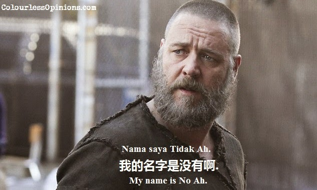 Russell Crowe as Noah malaysia censorship meme