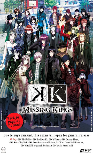 K Missing Kings anime malaysia release gsc