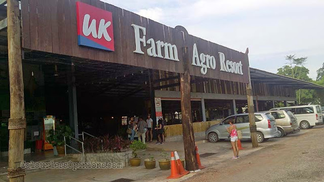 UK Agro Farm main entrance