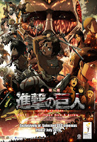 Attack on Titan Crimson Bow Arrow GSC movie poster malaysia
