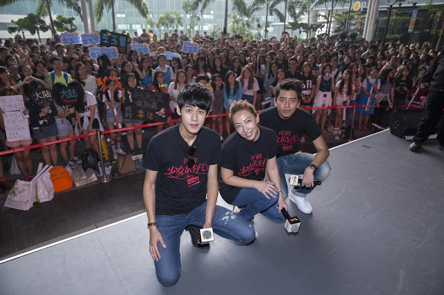 dino lee darren wang frankie chen malaysia our times paradigm mall