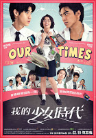 Our Times 2015 movie poster malaysia