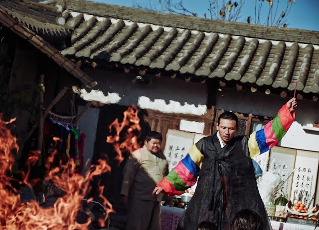 the wailing still shaman exorcism ceremony