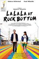la la la at rock bottom poster malaysia