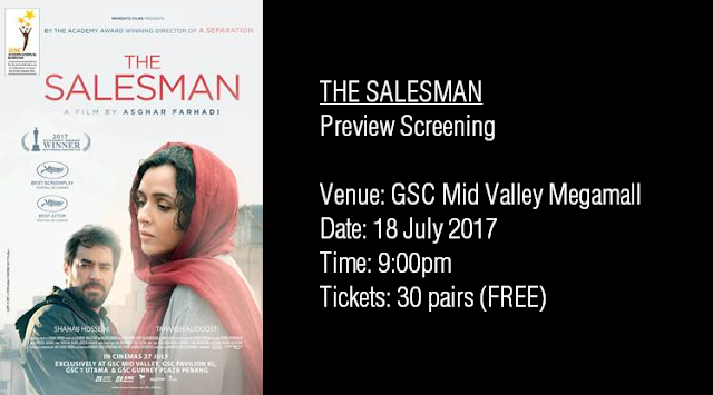 the salesman gsc free screening july 2017