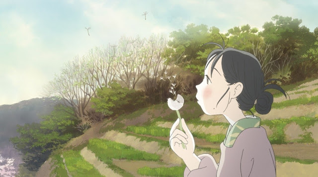 suzu in this corner of the world still