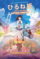 napping princess ancien magic tablet anime movie poster malaysia