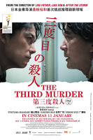 third murder movie poster malaysia gsc