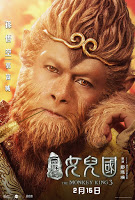monkey king 3 movie poster malaysia
