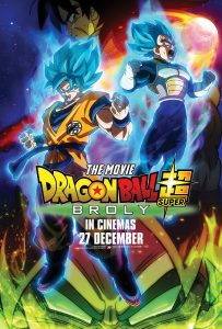 Dragon Ball Super Broly movie poster keyart malaysia